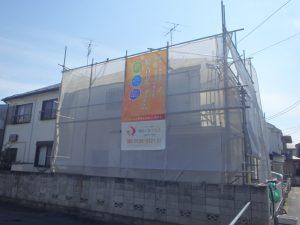 塗装工事 外壁塗装 屋根工事 杉並区塗装工事 リリーフプラス 杉並区リフォーム