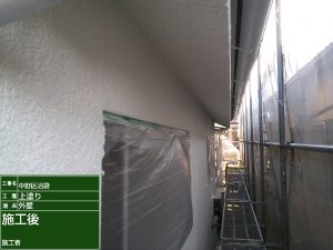外壁塗装 杉並区 リリーフプラス リフォーム 工事