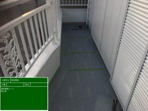ベランダ防水 防水工事 防水塗装 雨漏り 練馬区リフォーム 練馬区塗装工事