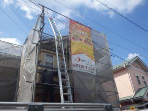 杉並区外壁塗装 外壁塗装 屋根塗装 リリー住宅 リリーフプラス